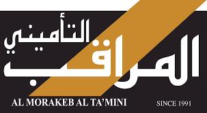 Almorakeb Altamini