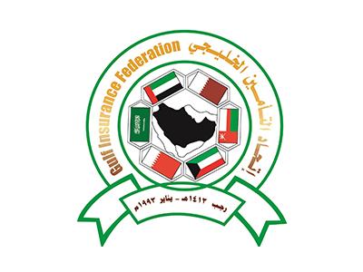 Gulf Insurance Federation