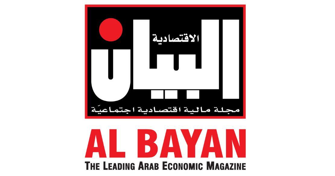 Al Bayan Magazine